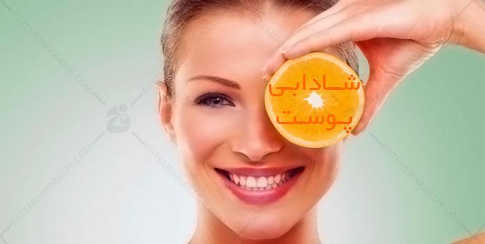 غذاهای مناسب برای شادابی پوست صورت