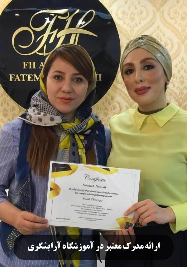 آموزش آرایشگری زنانه به همراه مدرک در بهترین آموزشگاه آرایشگری زنانه تهران ستارخان توسط فاطمه حبشی